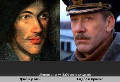 Андрей Краско и английский поэт
