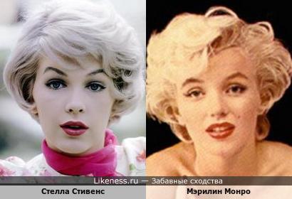 Неподражаемая Мэрилин Монро, но и Стелла Стивенс не подражает, просто похожий типаж