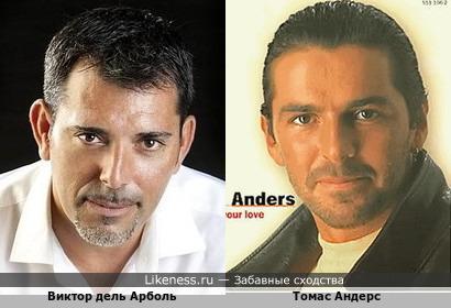 Виктор дель Арболь и Томас Андерс: горАчие мачи :))