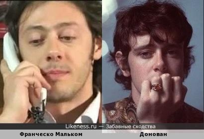 Франческо Мальком и Донован