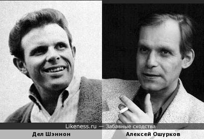 Дел Шеннон и Алексей Ошурков