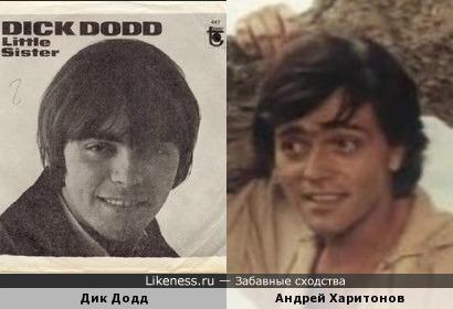 """Дик Додд (""""The Standells"""") и Андрей Харитонов"""