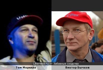 Том Морелло и Виктор Бычков