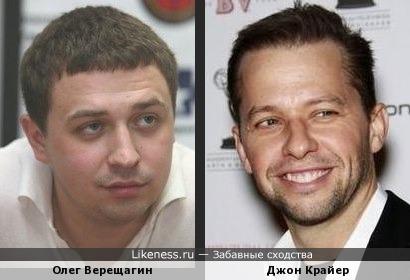 Олег Верещагин и Джон Крайер