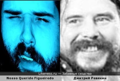Nosso Querido Figueiredo и Дмитрий Ревякин