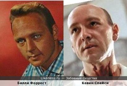 Билли Форрест и Кевин Спейси