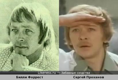 Билли Форрест и Сергей Проханов