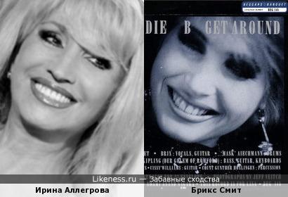 Ирина Аллегрова и Брикс Смит