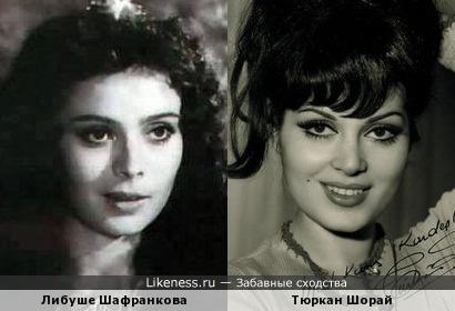 Либуше Шафранкова и Тюркан Шорай