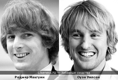 "Роджер Макгуин (""The Byrds"") и Оуэн Уилсон"