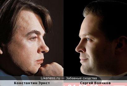 Константин Эрнст и Сергей Волчков