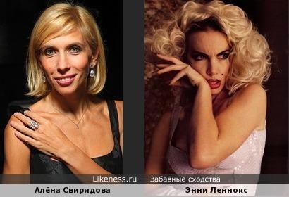 Алёна Свиридова напоминает Энни Леннокс