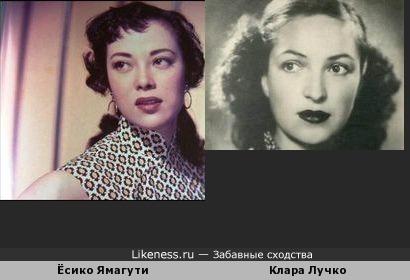Ёсико Ямагути и Клара Лучко