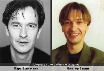 Ларс Брюгманн и Виктор Бакин