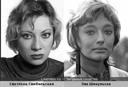 Светлана Свибильская и Эва Шикульска