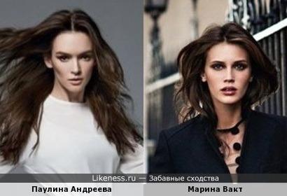 Паулина Андреева и Марина Вакт