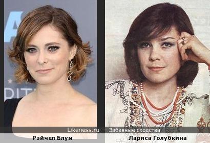 Рэйчел Блум и Лариса Голубкина