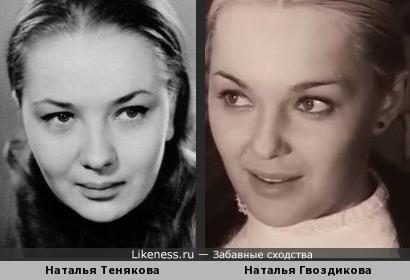 Две Натальи в молодости
