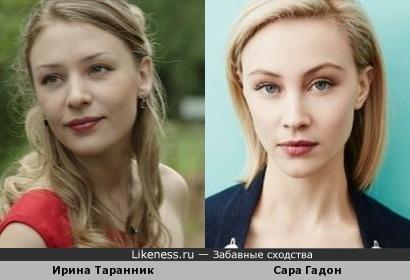 Ирина Таранник и Сара Гадон