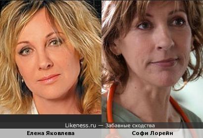 Елена Яковлева и Софи Лорейн