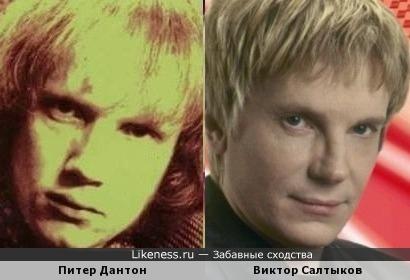 Питер Дантон и Виктор Салтыков
