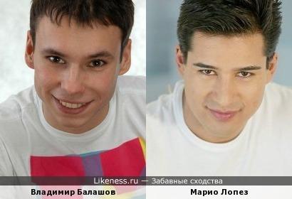 Владимир Балашов и Марио Лопез