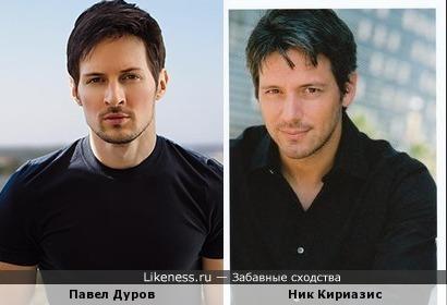 Павел Дуров и Ник Кириазис