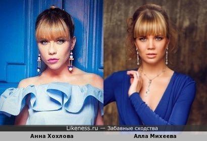 Анна Хохлова и Алла Михеева