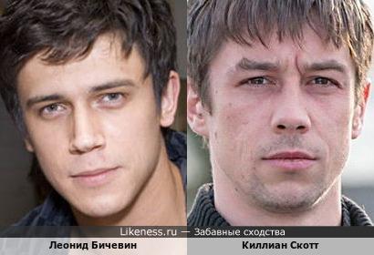 Леонид Бичевин и Киллиан Скотт