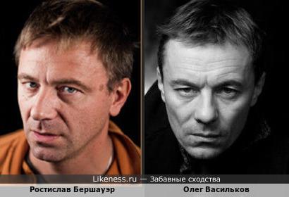 Ростислав Бершауэр и Олег Васильков