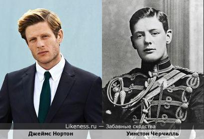 Джеймс Нортон напоминает молодого Черчилля