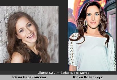 Ведущая Наталья Барановская чем-то напоминает Юлию Ковальчук