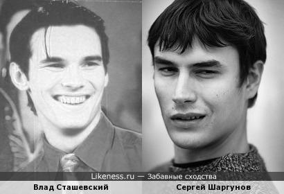Сташевский и Шаргунов