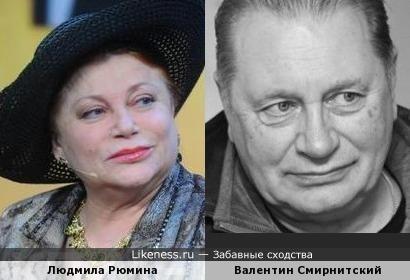 Женщина и мужчина. Народная артистка и народный артист.