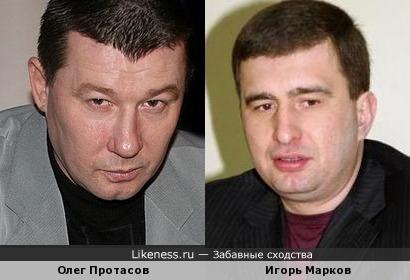 Олег Протасов и Игорь Марков - один типаж, на мой взгляд