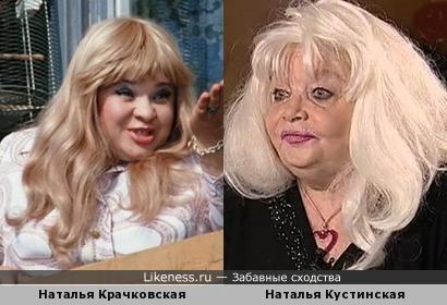 Звёзды советского кино. Крачковская и Кустинская. Просто ассоциация.