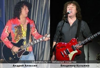 Андрей Алексин и Владимир Кузьмин