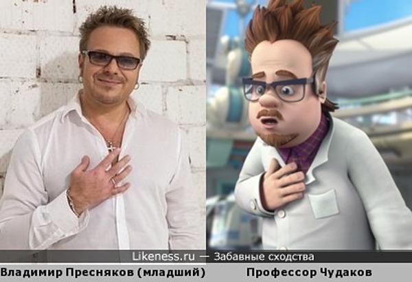 Профессор Пресняков)))