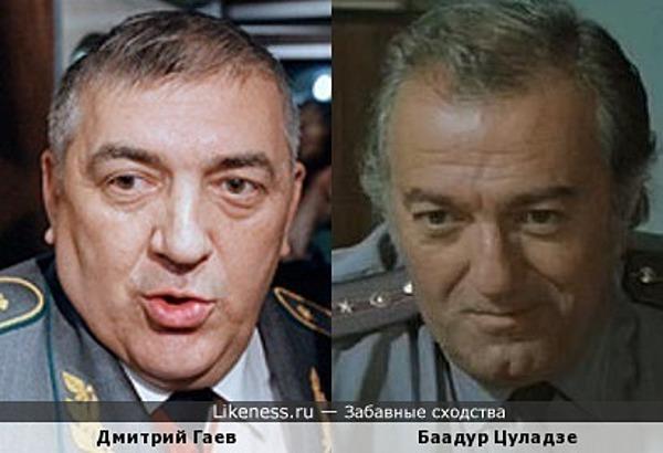 Дмитрий Гаев и Баадур Цуладзе