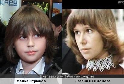 Сын Заворотнюк почему-то похож на Евгению Симонову)