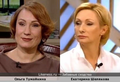 Ольга Тумайкина и Екатерина Шелякова