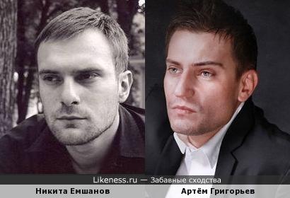 Никита Емшанов и Артём Григорьев