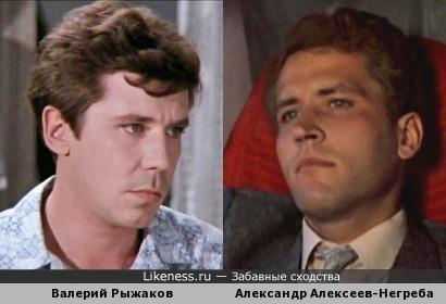 Валерий Рыжаков и Александр Алексеев-Негреба