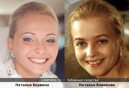 Наталья Варвина и Наталья Вавилова