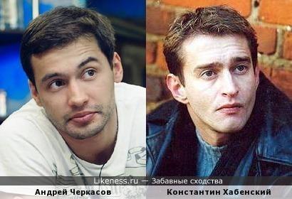 Андрей Черкасов и Константин Хабенский