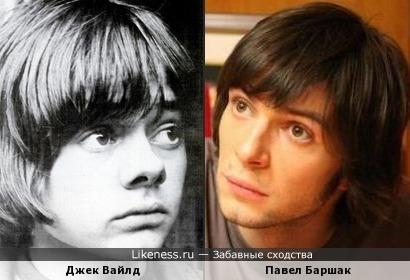 Джек Вайлд и Павел Баршак
