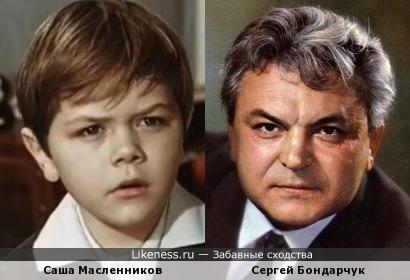 Брат Фёдора?