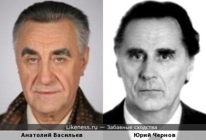 Анатолий Васильев и Юрий Чернов