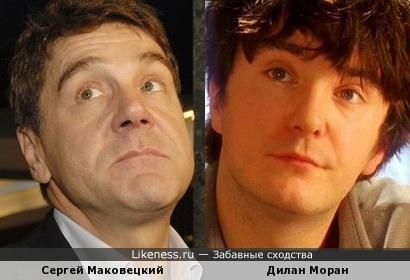 Сергей Маковецкий и Дилан Моран