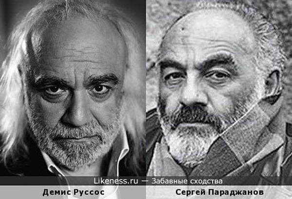 Демис Руссос и Сергей Параджанов